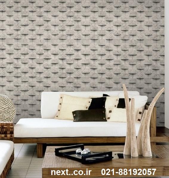 کاغذ دیواری سه بعدی قیمت ارزان