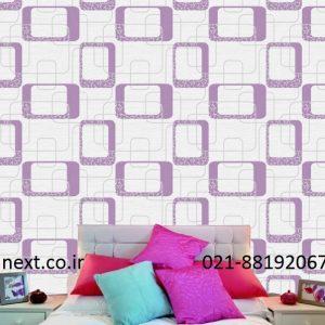 کاغذ دیواری یاسی قیمت مناسب