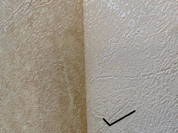 کاغذ دیواری بژ ساده برجسته