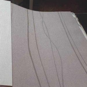 کاغذ دیواری ساده طوسی